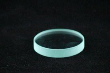 Bulleseye Glass